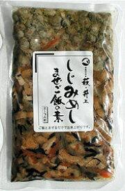 メール便【送料無料】海の幸の混ぜご飯シリーズ『まぜご飯の素(しじみめし)』