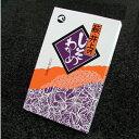 Shisowakame125