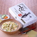Zousui fugu box2