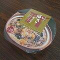 カキ雑炊(鍋入り)