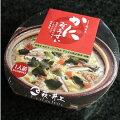 蟹雑炊(鍋入り)