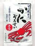 かに雑炊スープ330g