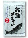 Zousui sake