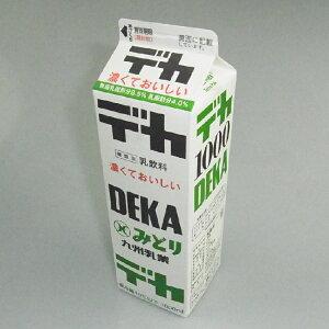 九州乳業 『New デカ4.0 濃厚牛乳』1000ml