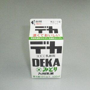 九州乳業 『New デカ4.0 濃厚牛乳』500ml