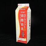 九州乳業『ローファット2.0低脂肪牛乳』1000ml