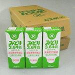 九州乳業『みどり3.6牛乳(ロングライフ牛乳・常温保存可能)』200mlx24本
