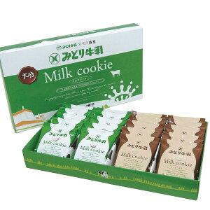 『みどり牛乳 ミルククッキー』20枚入り