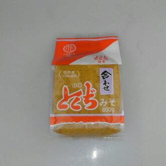 """""""合拢""""山口的味道tokuji大酱800g"""