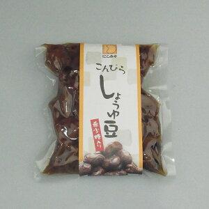 メール便【送料無料】『希少糖 しょうゆ豆 250g』(にしきや・醤油豆)