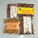 メール便【送料無料】『選べる こんぴら しょうゆ豆 4袋』(にしきや・醤油豆)