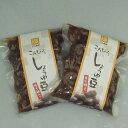 メール便【送料無料】『希少糖 しょうゆ豆 250gx2袋』(にしきや・醤油豆)
