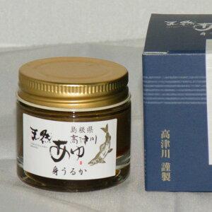清流高津川の天然鮎使用「砂なし 身うるか(30g)」(あゆ・アユ)