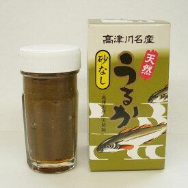 清流高津川の天然鮎使用「砂なし 身うるか(60g)」(あゆ・アユ)