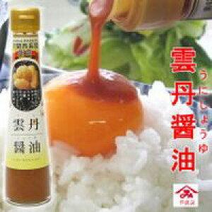 【大人気商品】「雲丹醤油(うに醤油)120ml」(ウニ、海胆)