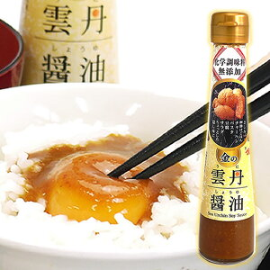 【新発売】「金の雲丹醤油(うに醤油)120ml(化学調味料無添加)」(ウニ、海胆)