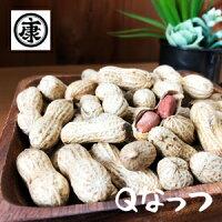 新豆!話題の新品種、Qなっつ180gお試し1080円メール便対応商品