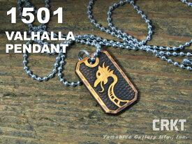 CRKT/コロンビアリバー #1501 VALHALLA PENDANT ヴァルハラ・ペンダント