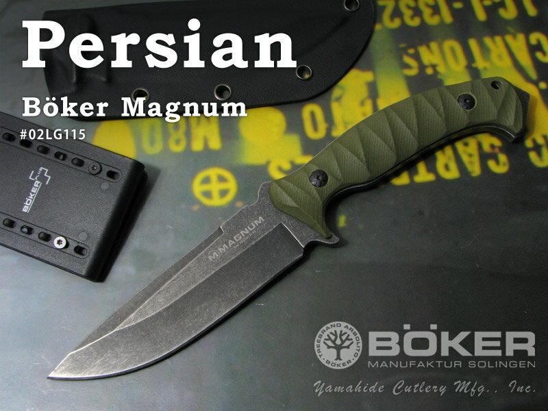 BOKER Magnum/ボーカー マグナム #02LG115 ペルシアン フィクスド シースナイフ