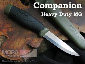 モーラ 12494 コンパニオン・ヘビーデューティーMG/カーボンスチール、グリーン,Morakniv FT01619 Companion Heavy Duty MG