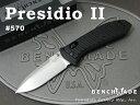BENCHMADE/ベンチメイド #570 PRESIDIO II プレシディオ2/シルバー直刃 折り畳みナイフ