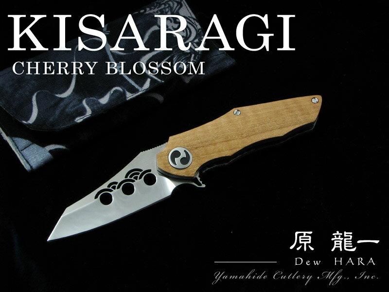 原 龍一/Dew Hara KISARAGI 如月 #7101 /桜 折り畳みナイフ