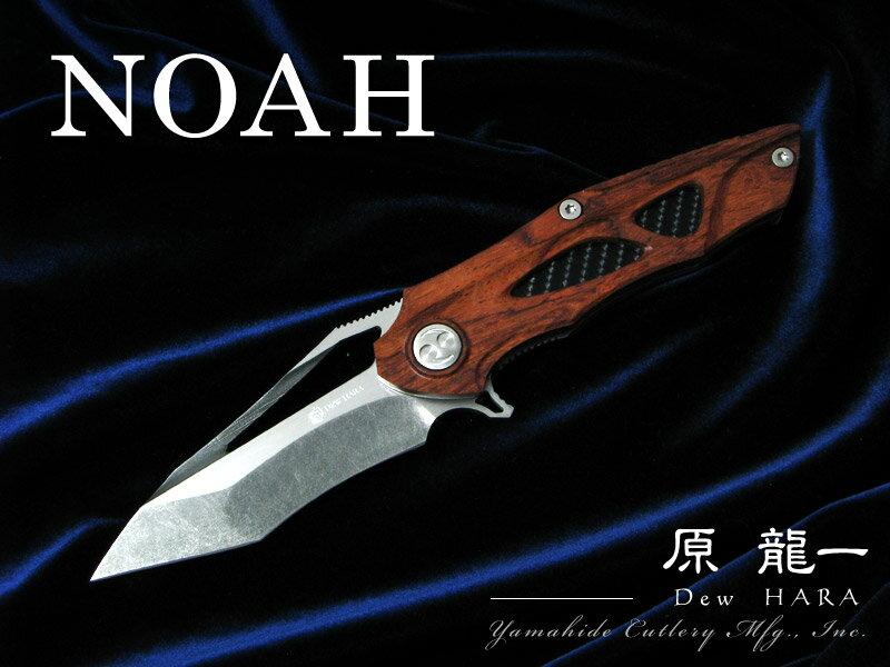 原 龍一/Dew Hara NOAH #058 ノア ブビンガ/STAVAX,Aw 折り畳みナイフ