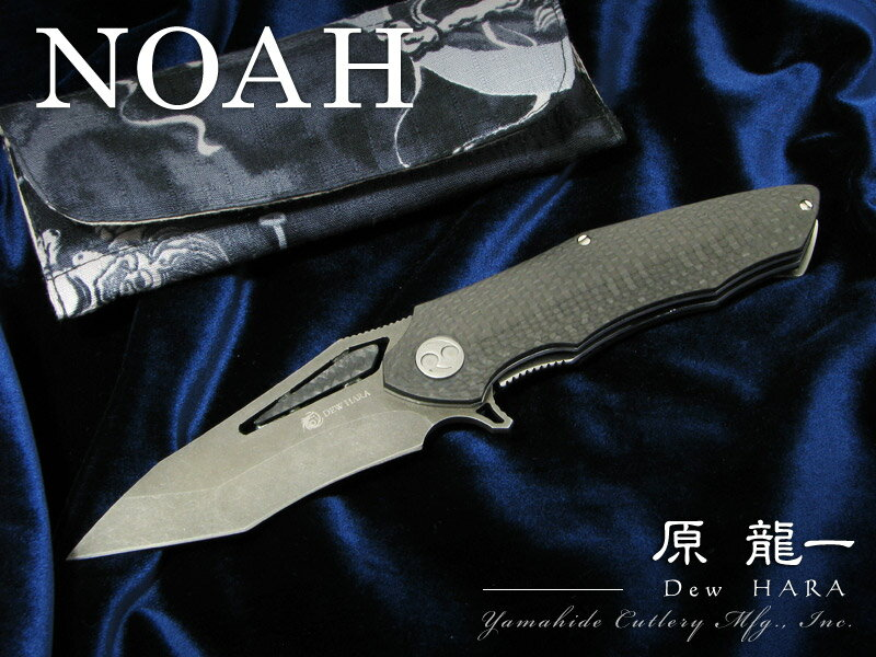 原 龍一/Dew Hara NOAH ノア #7081 /OU-31 カーボン 【受注生産】 折り畳みナイフ