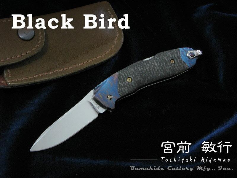 宮前 敏行/Toshiyuki Miyamae's ブラック・バード VG-10/カーボン 折り畳みナイフ