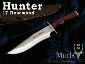Muela/ムエラ HUNTER-17R ハンター 173mm /ローズウッドハンドル ボウイナイフ