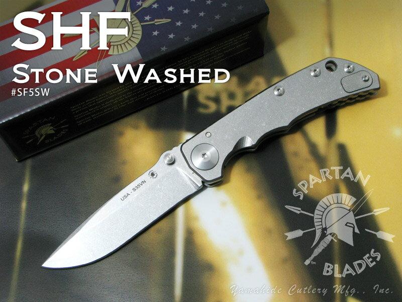 Spartan/スパルタン #SF5SW SHF/ストーンウォッシュ 折り畳みナイフ