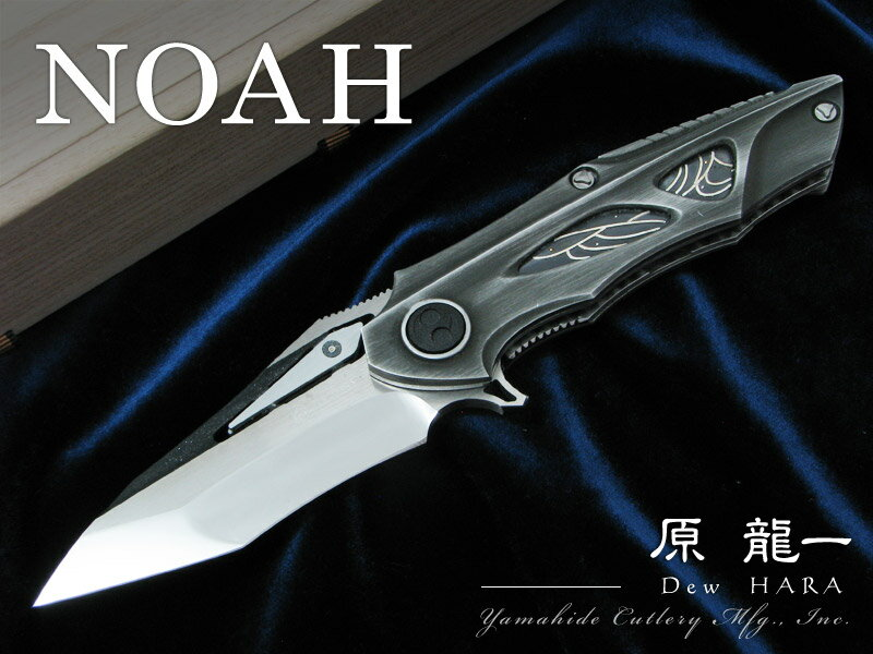 原 龍一/Dew Hara NOAH -象嵌- ノア ゾウガン 折り畳みナイフ 【取寄】