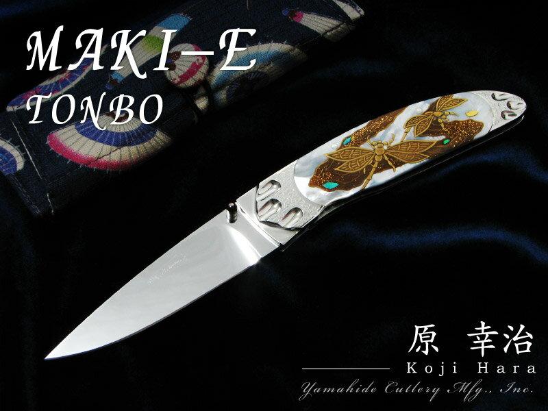 原 幸治 作/Koji Hara's MAKI-E TONBO 蒔絵 トンボ 折り畳みナイフ 【取寄】