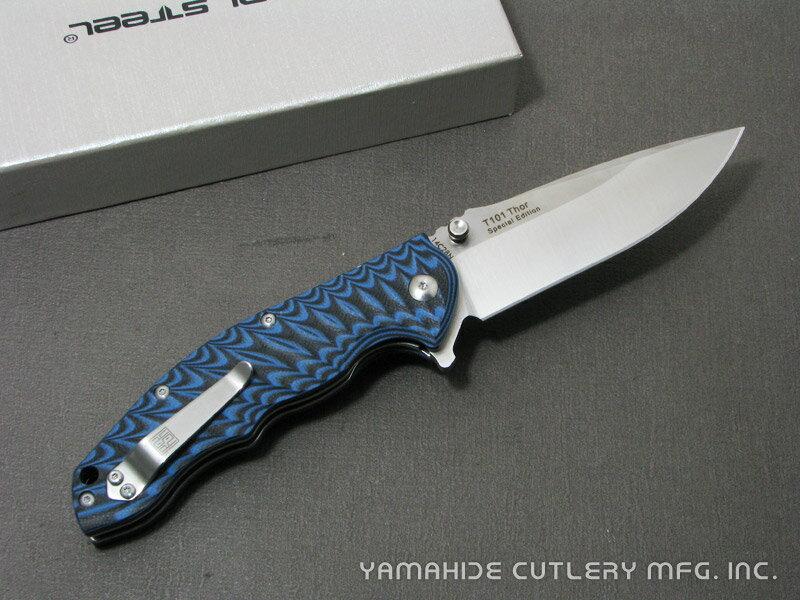 Real Steel/リアルスチール #7524 T101 スペシャルエディション ブルー&ブラック 折り畳みナイフ