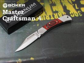 ボーカー マグナム 01SC310 マスター クラフトマン 4,折り畳みナイフ,BOKER Magnum Master Craftsman 4 folding knife