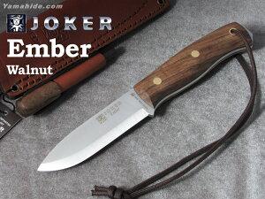 ジョーカー CN122-P エンバー ウォールナット ファイヤースチール付 ブッシュクラフトナイフ,Joker EMBER SCANDI BUSHCRAFT KNIFE WALNUT HANDLE