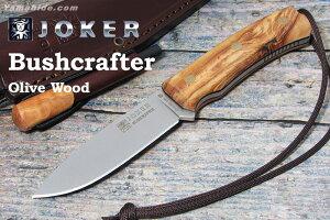 ジョーカー CO120-P ブッシュクラフター オリーブ ファイヤースチール付 ブッシュクラフトナイフ,Joker BUSHCRAFTER OLIVE BUSHCRAFT KNIFE