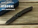 ベンチメイド 940BK-2003 オズボーン 20周年限定ナイフ CPM-90V DLC ブラックブレード ブラックチタンハンドル ブルー…