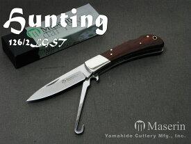 Maserin/マセリン #126/2LGST ハンティング 2刀 バードフック付 折り畳みナイフ