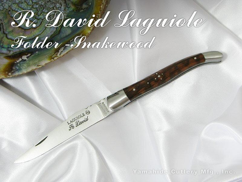 David Laguiole/デビッド・ラギオール #090602 フォルダー スネークウッド