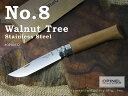 OPINEL/オピネル OP00648 No.8 ステンレスナイフ /ウォールナット