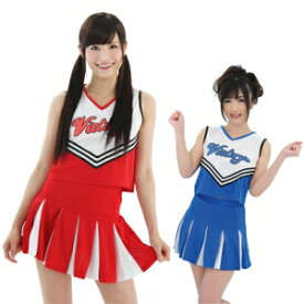 5fb5e0d7f2c チアガール 赤×白 *KA0021RE / 青×白 *KA0037BL チアガールコスプレ チアリーダー