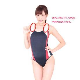 【訳あり】色移り 泳がない競泳水着 *A0640NB アウトレット 特価コスチューム