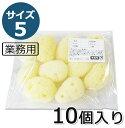 【業務用】天然海綿 シルク種 サイズ5(約5cm)1袋10個入り きめが細かく、崩れにくい弾力性 100%天然 ソフトな肌ざわ…