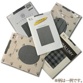 ブランドストッキング 柄入り 5枚アソートセット パンスト・タイツ 日本製(ブラックorベージュ・ブラウン系) 種類 柄 色々 まとめておまかせアソート