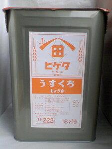 ヒゲタ醤油 うす口しょう油 18L缶 (1斗缶)