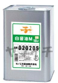 キノエネ 白醤油M 18L 1斗缶