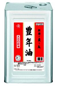 豊年 白絞油 16.5kg(1斗缶)