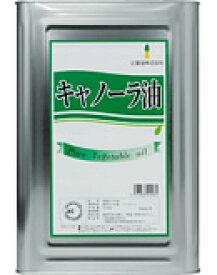 辻製油 キャノーラ油 16.5kg (1斗缶)