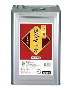 日清調合ごま油16.5kg(1斗缶)60%